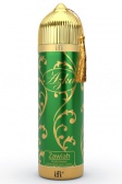 AZKA ZAWIAH Women DEO 200 ML SRRAY