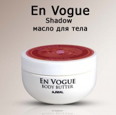 *AJMAL EN VOGUE SHADOW AMOR body butter 200 gr.7912